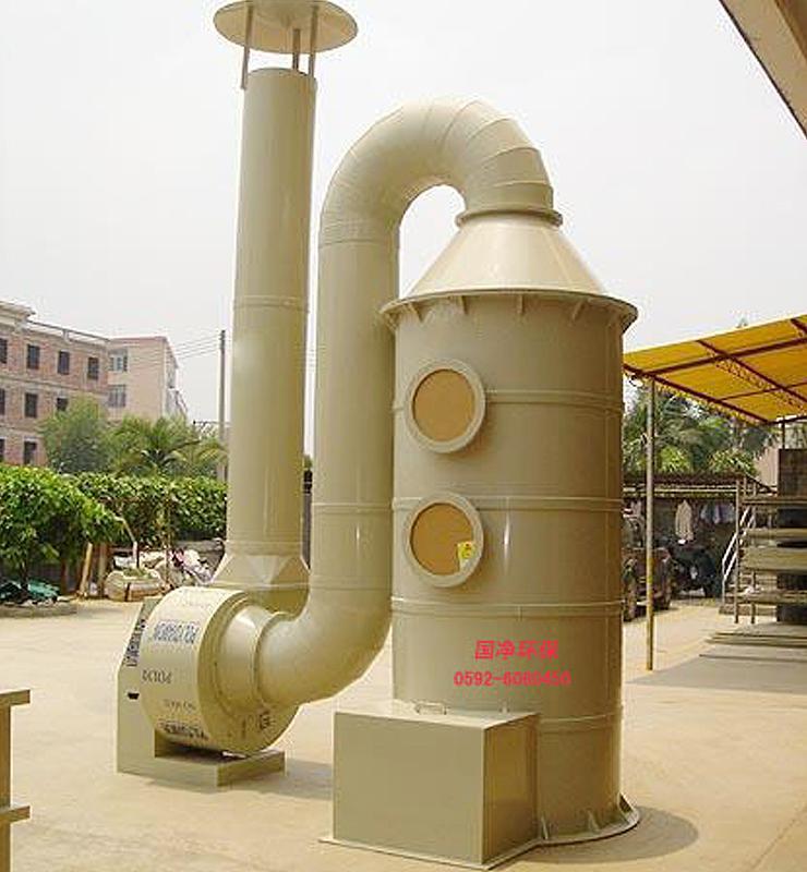 酸雾处理净化设备